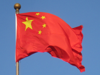 Why We Should Worry About China