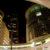 The Next Enron? The End of Cheap Debt