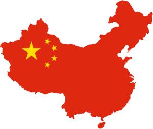 El Espectacular Crecimiento de China Bajo La Lupa